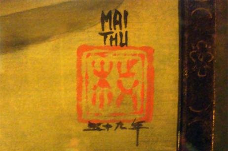 Dater, reconnaitre et rechercher une oeuvre de Mai-Thu